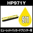 Hp971-xly