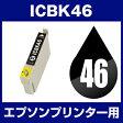 エプソンプリンター用 ICBK46 ブラック 【互換インクカートリッジ】【ICチップ有(残量表示機能付)】IC46-BK【あす楽対応】【インキ】 インク・カートリッジ 楽天 純正 純正インク から乗り換え多数 インク 楽天