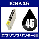 It is EPSON IC46-BK [ink] ink cartridge Colorio (empty Rio) PX-101 PX-401A PX-402A PX-501A PX-A620 PX-A640 PX-A720 PX-A740 PX-FA700 PX-V780 Epson ICBK46 black [compatible ink cartridge] [IC tip existence (residual quantity indication function) belonging to]