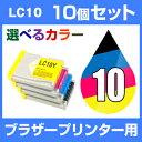 Lc10-4pk-set-10
