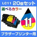 Lc11-4pk-set-20
