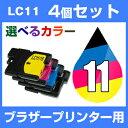 Lc11-4pk-set-4