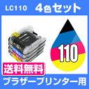 Lc110-4pk-set