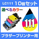 Lc111-4pk-set-10