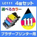 Lc111-4pk-set-4