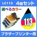 Lc113-4pk-set-4