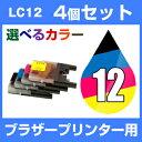 Lc12-4pk-set-4