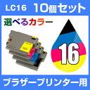 Lc16-4pk-set-10