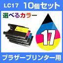 Lc17-4pk-set-10