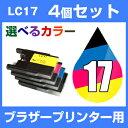 Lc17-4pk-set-4