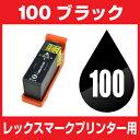 レックスマーク LEX100/105/108XLBK ブラック【互換インクカートリッジ】 【増量】Lexmark