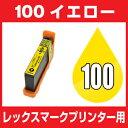 レックスマーク LEX100/108XLY イエロー【互換インクカートリッジ】 【増量】Lexmark