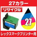 Lex27-clr