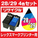 Lex28-29-4cl-set