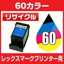 Lex60-clr