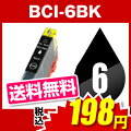 BCI-6CL6 6