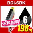 Time-bci-6-bk