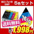 BCI-7E+9/5MP �������åȡ�����̵����1,998��