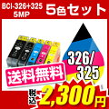BCI-326-325-5MP-