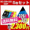 Time-bci-i326-5mp-se