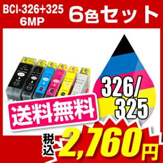 佳能 bci-326 325 / 6 mp 6 顏色套佳能佳能佳能 BCI-I326-6MP-套墨水墨水匣的萬用 326 325 6 顏色名牌油墨轉移號碼 bci 326 佳能墨水