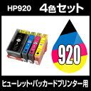 Time-hp920i-xl4cl-s
