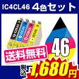 エプソンプリンター用 IC4CL46 4色セット 【互換インクカートリッジ】【ICチップ有(残量表示機能付)】 IC46-4CL-SET【インキ】 インク・カートリッジ プリンターインク Colorio(カラリオ) PX-101 PX-401A PX-402A PX-501A 期間限定 お試し 46