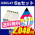 IC6CL47 6