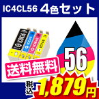IC4CL56-46 4