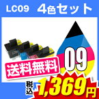 LC09-4PK-SET