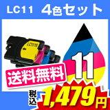 ブラザー LC11-4PK 4色セット【互換インクカートリッジ】brother LC11-4PK-SET【インキ】 インク?カートリッジ【2sp121217green】