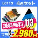 Time-lc113-4pk-set
