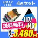Time-lc117-4pk-set