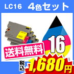 LC11-4PK-SET-30