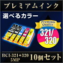 Bci-320-5mpset-pf-10