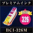 ショッピングPIXUS キヤノン BCI-326M マゼンタ【プレミアム 互換インクカートリッジ】【ICチップ有(残量表示機能付)】Canon BCI-326-M【あす楽対応】【インキ】 インク・カートリッジ