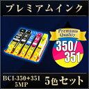 Bci-351-5mp-set-pf