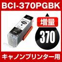 Bci-370-pgbk