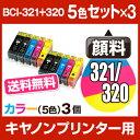 Bci-32021-5-gan-3set
