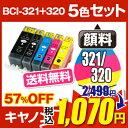 Bci-32021-5-prc1070w