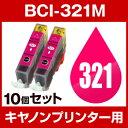 ショッピングPIXUS キヤノン BCI-321M マゼンタ 【10個セット】【互換インクカートリッジ】【ICチップ有(残量表示機能付)】 Canon BCI-321-M 【インキ】 インク・カートリッジ
