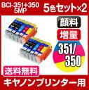 Bci-351-5mp-gan-2set