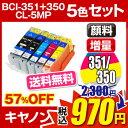 Bci-351cl-5-prc970w