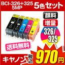 Bci-i326-5-prc970
