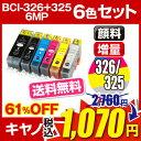 Bci-i326-6-prc1070w