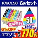E-ic50-6cl-prc770w