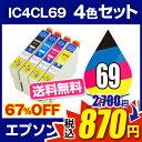 E-ic69-4cl-prc870w