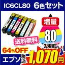 E-ic80l-6cl-prc1070w