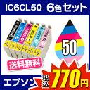 Ic50-6-prc770