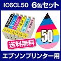IC6CL50 6?????a?